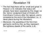 revelation 1924