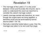 revelation 1927