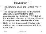 revelation 1936