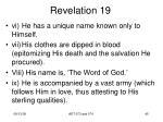 revelation 1943