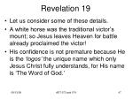 revelation 1945
