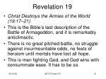 revelation 1949