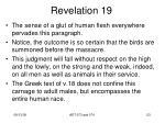 revelation 1951