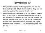 revelation 1953