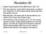 revelation 2011