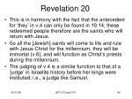revelation 2020