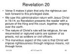 revelation 2024