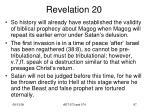 revelation 2033