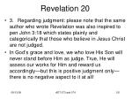 revelation 2057