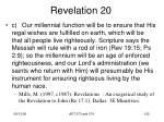 revelation 2061