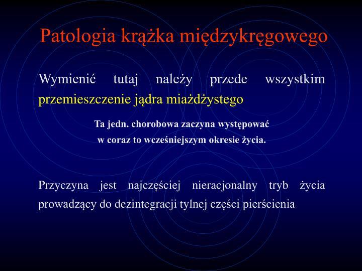 Patologia krążka międzykręgowego