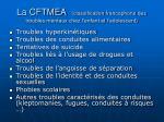la cftmea classification francophone des troubles mentaux chez l enfant et l adolescent
