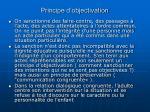 principe d objectivation