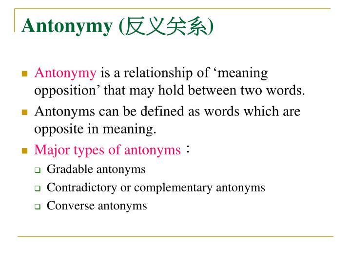 Antonymy (