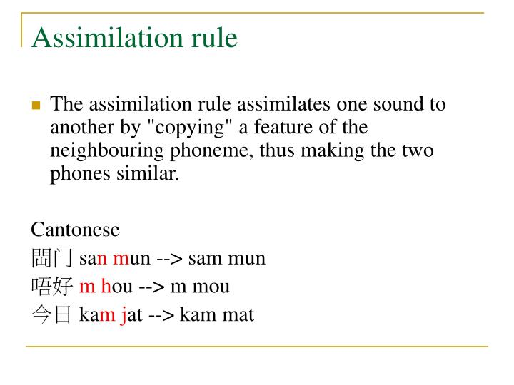 Assimilation rule