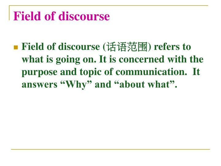 Field of discourse
