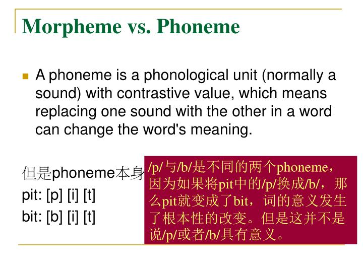 Morpheme vs. Phoneme