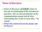 tenor of discourse