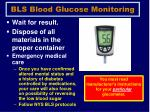bls blood glucose monitoring3