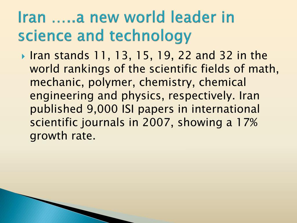 Iran …..a new world leader in science and technology