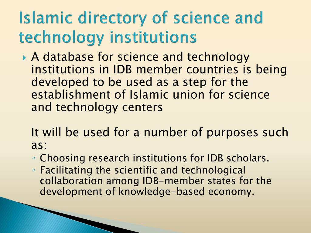 Islamic directory of science and technology institutions