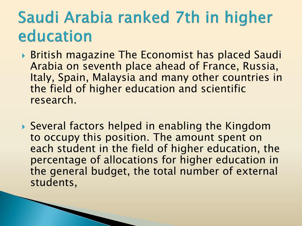 Saudi Arabia ranked 7th in higher education
