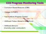 ccs progress monitoring tools
