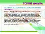 ccs rti website