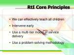 rti core principles