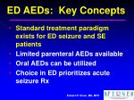 ed aeds key concepts