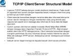 tcp ip client server structural model