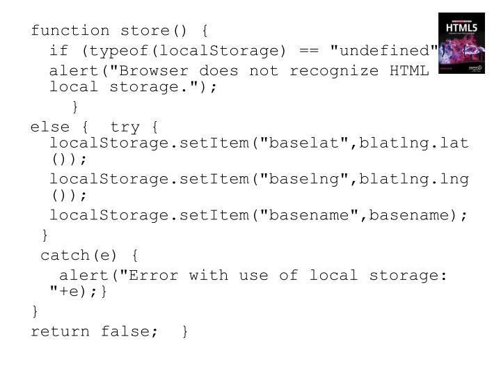 function store() {