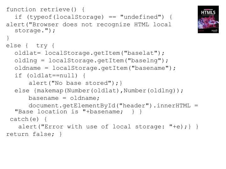 function retrieve() {