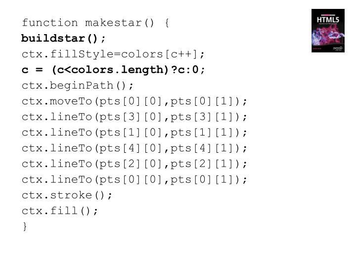 function makestar() {
