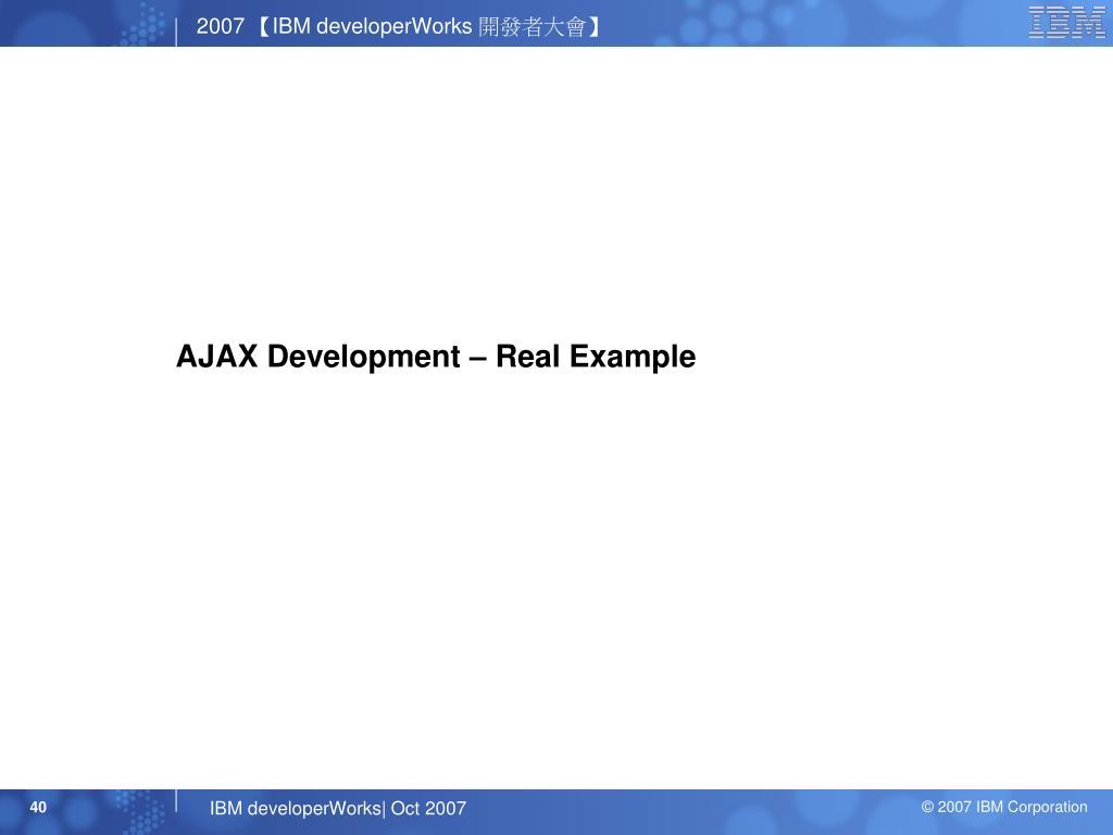 AJAX Development – Real Example