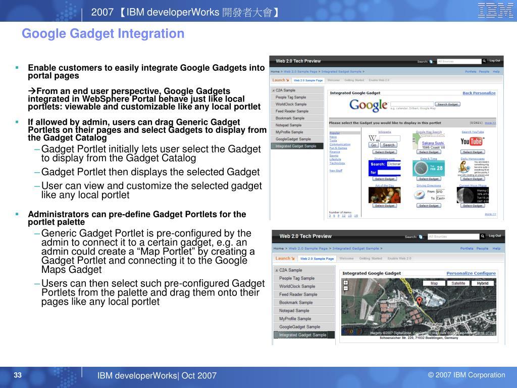 Google Gadget Integration