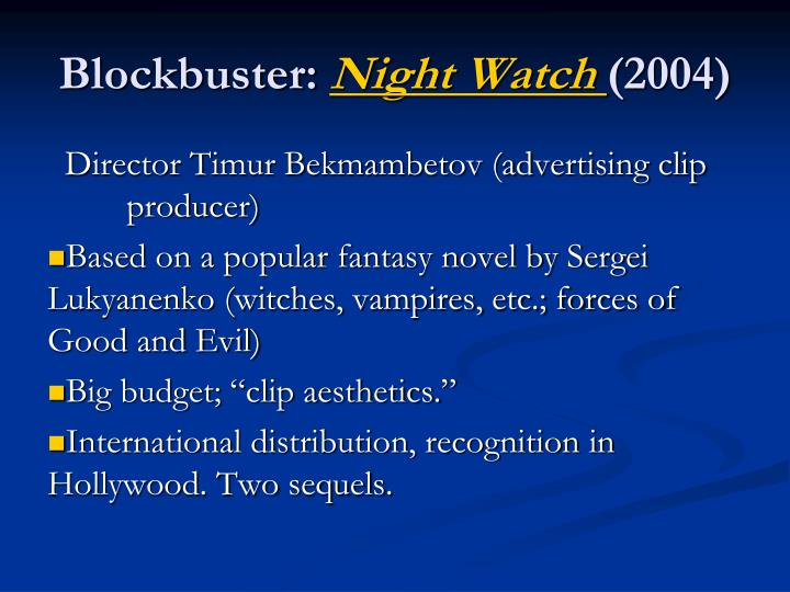 Blockbuster night watch 2004