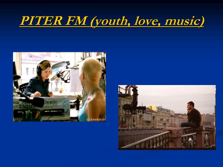 PITER FM (youth, love, music)