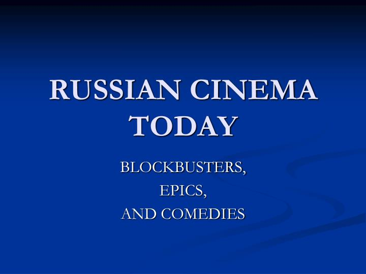 Russian cinema today