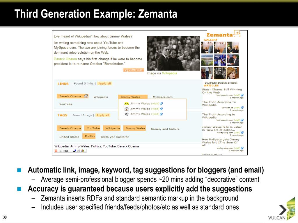 Third Generation Example: Zemanta