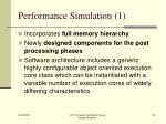 performance simulation 1