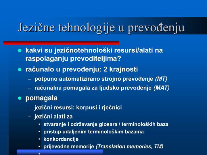 Jezične tehnologije u prevođenju