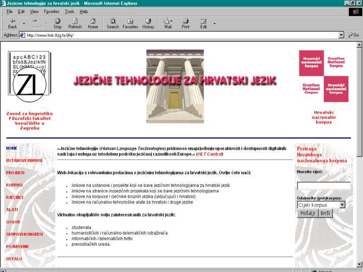 Portaj JTHJ 2