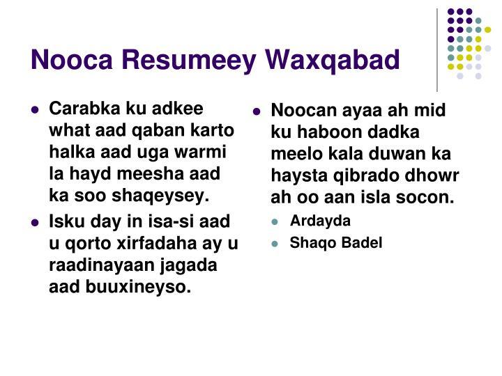 Carabka ku adkee what aad qaban karto halka aad uga warmi la hayd meesha aad ka soo shaqeysey.