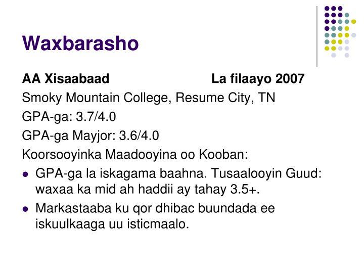 Waxbarasho