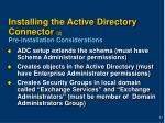installing the active directory connector 2 pre installation considerations