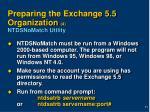 preparing the exchange 5 5 organization 4 ntdsnomatch utility