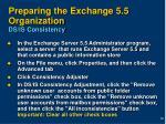 preparing the exchange 5 5 organization ds is consistency