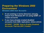 preparing the windows 2000 environment windows 2000 user accounts