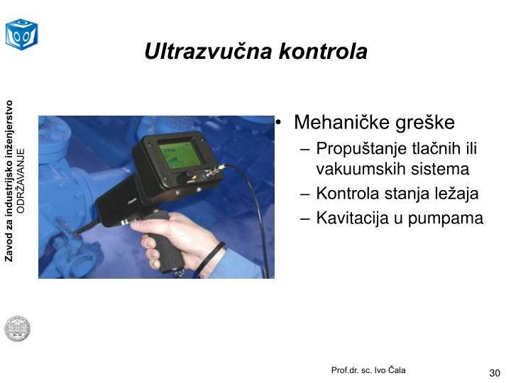 Ultrazvučna kontrola